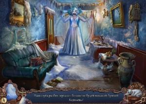 Охотники на ведьм 2: Обряд полнолуния, снежная королева, замороженный коридор