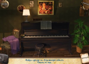 Пустота / The Emptiness (2015/Rus) - полная русская версия