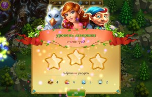 Эльфийская легенда / Elven Legend (2014/Rus) - полная русская версия
