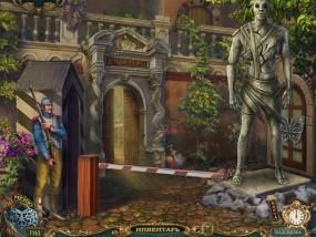 Легенды о призраках 5: Каменный гость / Haunted Legends 5: The Stone Guest (2015/Rus) - полная русская версия