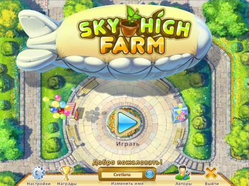 Ферма на крыше / Sky High Farm (2014/Rus) - полная русская версия