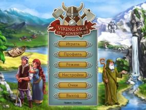 Сага о викинге 3: Камень судьбы / Viking Saga: Epic Adventure (2014/Rus) - полная русская версия