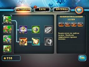 Солдатики 4: Звёздный десант / Toy Defense 4: Sci-Fi