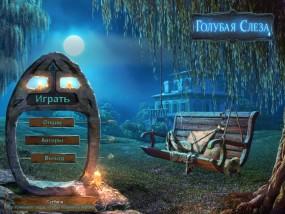Голубая Cлеза / Blue Tear (2015/Rus) - полная русская версия