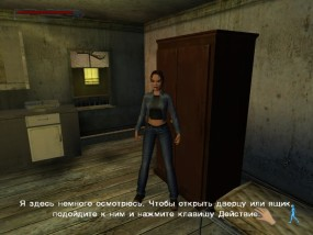 Lara Croft Tomb Raider: Ангел тьмы / Tomb Raider: The Angel of Darkness (2007/Rus) - полная русская версия