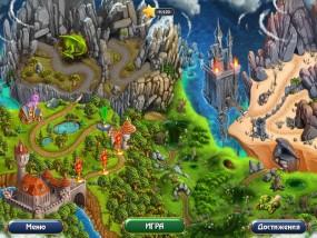 Сказочное королевство / Fairy Kingdom (2015/Rus) - полная русская версия