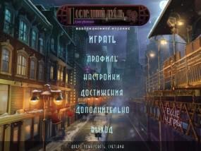 Последний дубль 2: Дань уважения / Final Cut 2: Encore (2013/Rus)