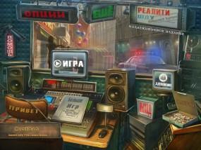 Реалити-шоу: Фатальный Выстрел / Reality Show: Fatal Shot (2012/Rus)