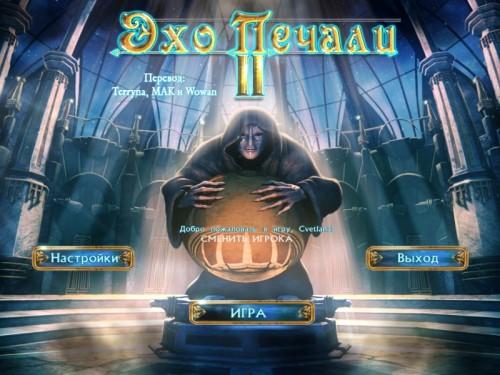 Эхо печали 2 / Echoes of Sorrow 2 (2013/Rus) - полная русская версия
