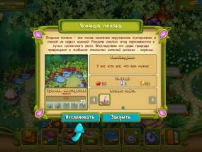 Клеверная сказка: Волшебная долина / Clover Tale: The Magic Valley