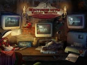 Жестокие игры: Красная Шапочка / Cruel Games: Red Riding Hood (2012/Rus) - полная русская версия