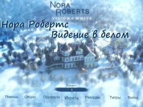 Нора Робертс: Видение в Белом / Nora Roberts: Vision in White (2010/Rus) - полная русская версия