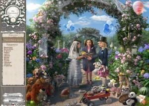 Нора Робертс: Видение в Белом, дети играют в жениха и невесту, свадебная арка