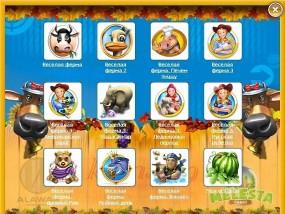 Веселая ферма - Сборник игр 12-в-1 (2012/Rus)