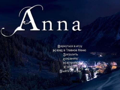 Анна  - полная русская версия