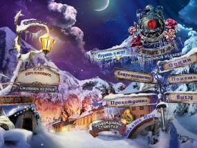 Охотники за тайнами 4: Четыре Туза / Mystery Trackers 4: The Four Aces (2012/Rus) - полная русская версия