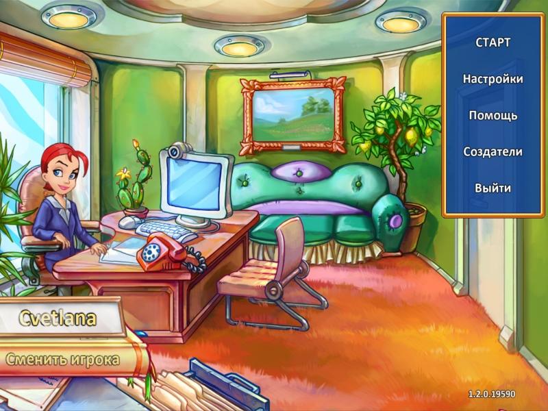 Бесплатно Скачать Игру Чудесный Огород Полная Версия - фото 9