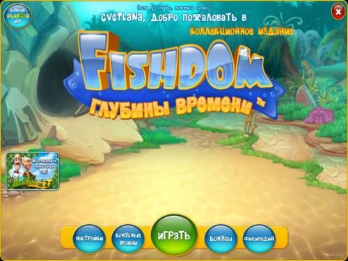 Фишдом: Глубины Времени / Fishdom: Depths of Time (2015/Rus)