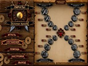 Пираты: Золотая Армада / Pirates: Golden Armada (2015/Rus)