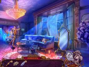 Зловещие вещи 2: Иллюзия отражения / Ominous Objects 2: Phantom Reflection