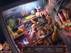 Страшные сказки 8: Главный подозреваемый / Grim Tales 8: The Final Suspect