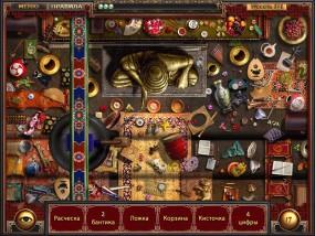 Лионг: Утраченные амулеты / Liong: The Lost Amulets