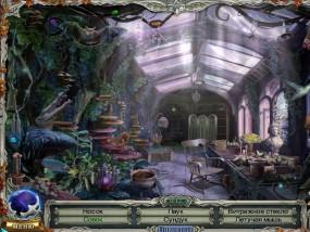 Хроники Альбиана 2. Школа магии Визбери - полная руссская версия