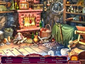 Лига Света 2: Нечестивый урожай, поиск предметов, растопленная печь