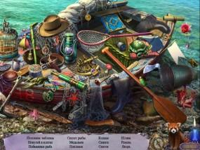 Нашептанные Секреты 3: Сквозь ветер, поиск предметов