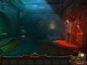 Эшли Кларк 2: Секреты Древнего Храма, мрачное подземелье