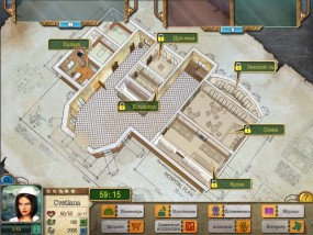 Загадки разума: Грани дозволенного, карта локаций игры