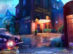 Темные измерения 6: Пируэты Теней, городская радиостанция, телефонная будка