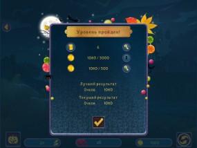 Хэллоуинская ночь: Маджонг, результаты уровня