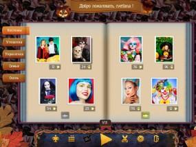 Праздничный Паззл: Хэллоуин 3, выбор картинки для паззла