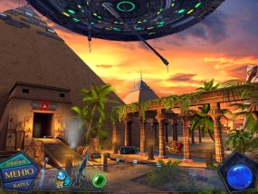 Вторжение: Затерянные во времени, летающая тарелка над пирамидами, пальмы