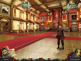 Королевский квест: Темная башня, король в тронном зале, красная дорожка