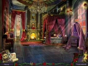 Королевский квест: Темная башня, королевская спальня, горящий камин, детская кроватка