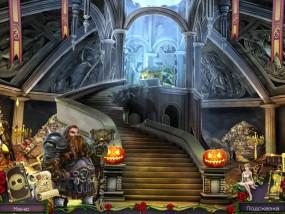 Королевский квест: Темная башня, королевская сокровищница, охранник сокровищ