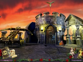 Королевский квест: Темная башня, башня на крыше замка, арбалет, беседка