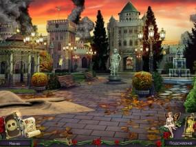 Королевский квест: Темная башня, двор замка, красивый фонтан, горящий замок