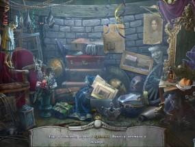 Кладбище искупления 7: Хронометр Судьбы, сцена поиска предметов