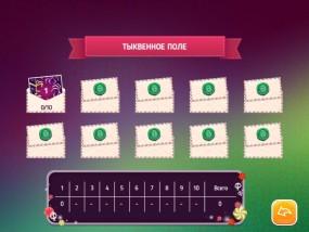 Пасьянс: Хэллоуин солитер, выбор уровня игры