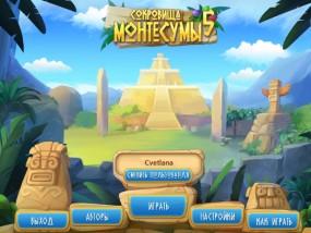 Сокровища Монтесумы 5 / The Treasures of Montezuma 5 (2015/Rus) - полная русская версия