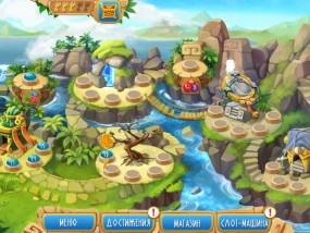 Сокровища Монтесумы 5, карта уровней игры