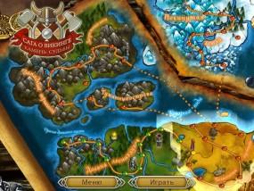 Сага о Викинге, карта уровней игры
