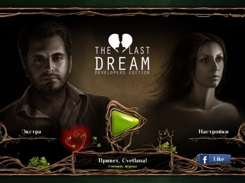 Последний Сон / The Last Dream (2015/Rus) - полная русская версия