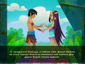 Драгоценности Ацтеков, влюбленная пара
