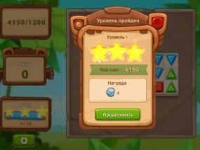 Драгоценности Ацтеков, результаты уровня