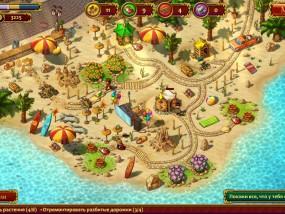Все в сад 3: Свадебная гонка, пляж на берегу океана, пляжные зонтики