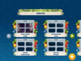 Пасьянс Пары: Новый год, выбор локации игры
